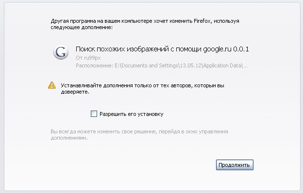 http://forum.mozilla-russia.org/uploaded/%D0%91%D1%83%D1%84%D0%B5%D1%80%20%D0%BE%D0%B1%D0%BC%D0%B5%D0%BD%D0%B001.jpg