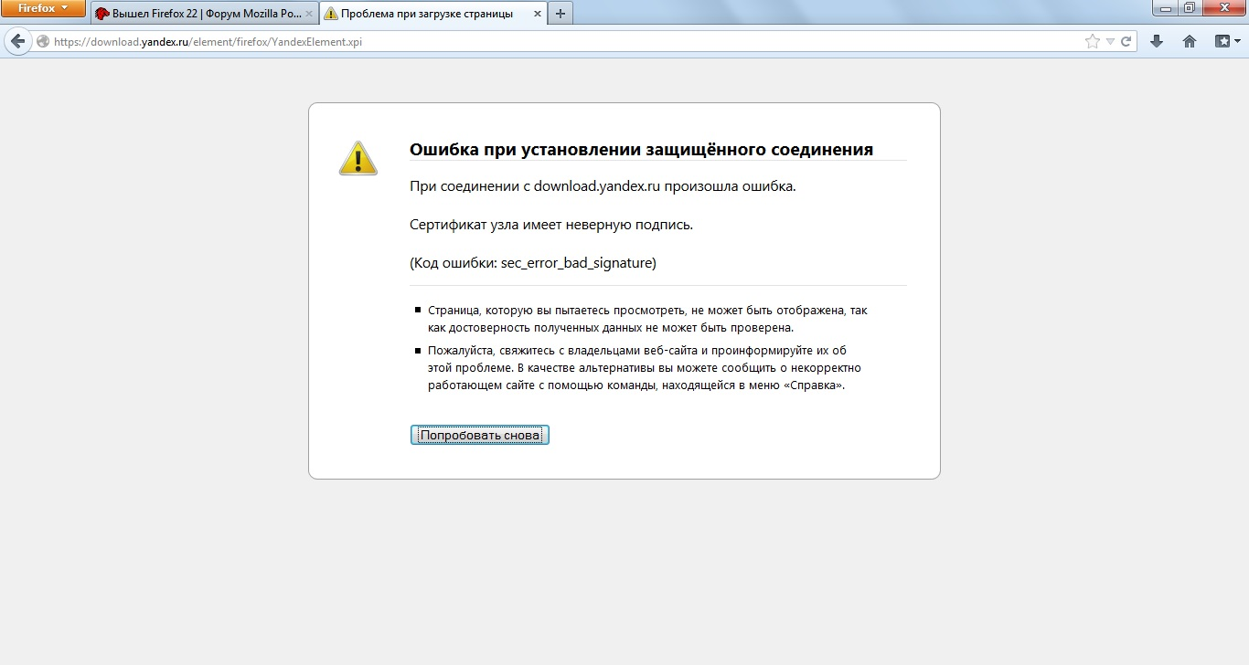 http://forum.mozilla-russia.org/uploaded/Окно2.jpg