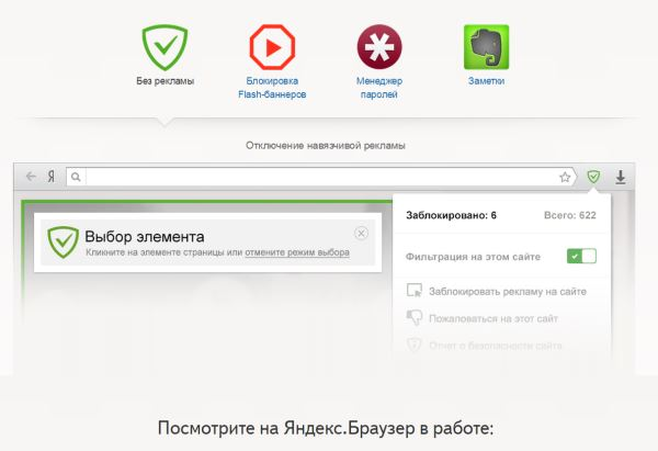 http://forum.mozilla-russia.org/uploaded/ЯБр.jpg