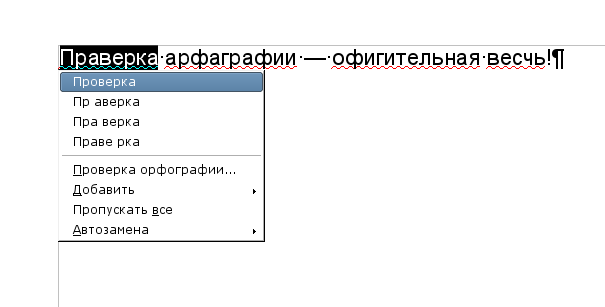 http://forum.mozilla-russia.org/uploaded/снимок10.png