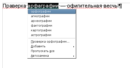 http://forum.mozilla-russia.org/uploaded/снимок11.png
