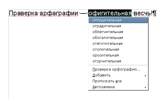 http://forum.mozilla-russia.org/uploaded/снимок12.png