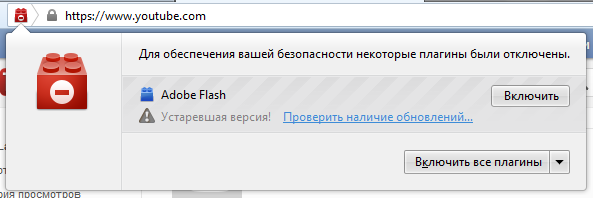 http://forum.mozilla-russia.org/uploaded/069c.png