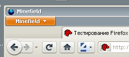 http://forum.mozilla-russia.org/uploaded/123.png