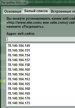 http://forum.mozilla-russia.org/uploaded/2013-03-11_144614.png