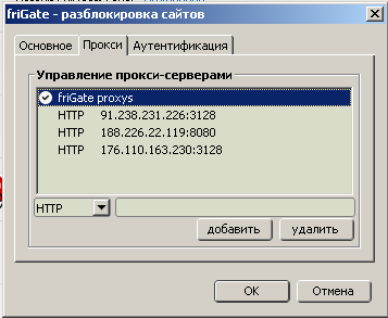 http://forum.mozilla-russia.org/uploaded/2015-05-07_181516.png