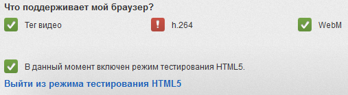 22-04-2012%2011-25-45.png