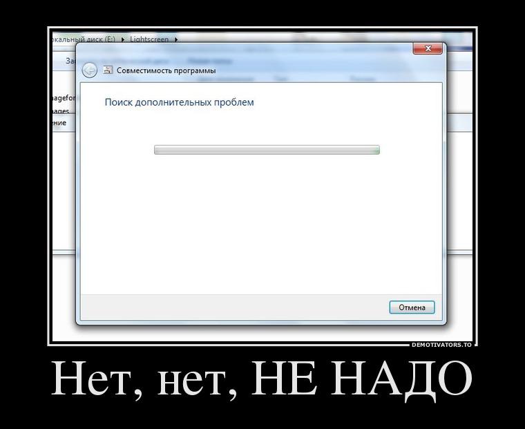 http://forum.mozilla-russia.org/uploaded/3139792_net-net-ne-nado.jpg