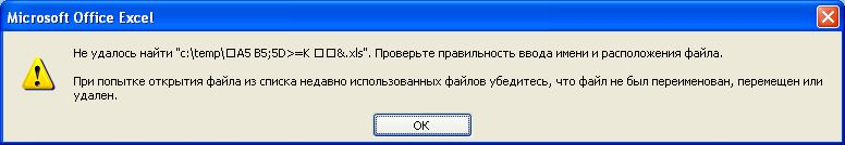 BugRussia.jpg