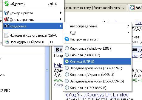 http://forum.mozilla-russia.org/uploaded/CodingPage.JPG