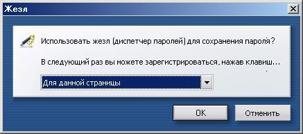 http://forum.mozilla-russia.org/uploaded/Gezl.jpg