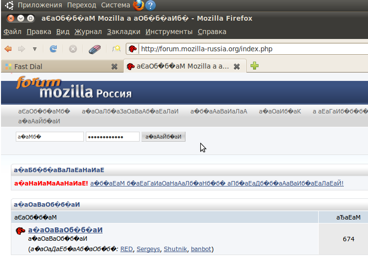 http://forum.mozilla-russia.org/uploaded/ISO-8859-5.png