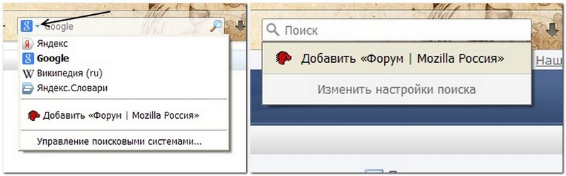 http://forum.mozilla-russia.org/uploaded/Image00001.jpg