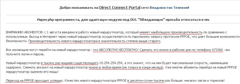 http://forum.mozilla-russia.org/uploaded/Marshr.PNG