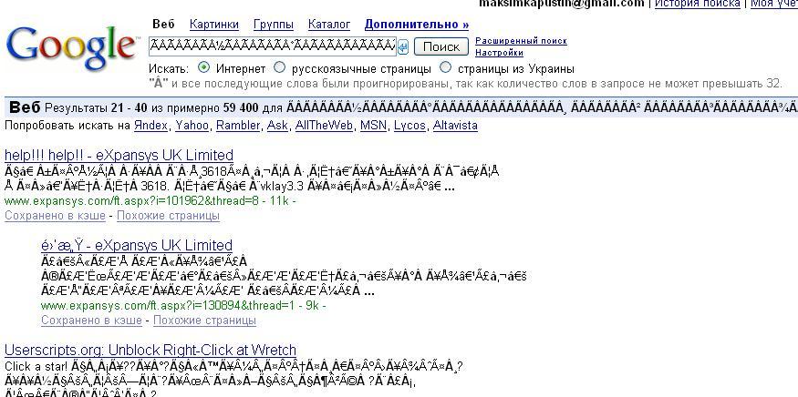 http://forum.mozilla-russia.org/uploaded/NextPageGoogle.JPG