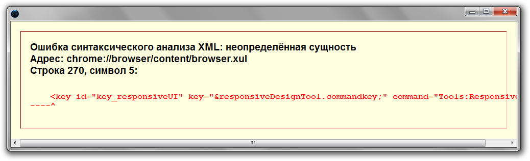 http://forum.mozilla-russia.org/uploaded/Nightly%20cant%20load.png