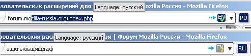 http://forum.mozilla-russia.org/uploaded/SKL.png
