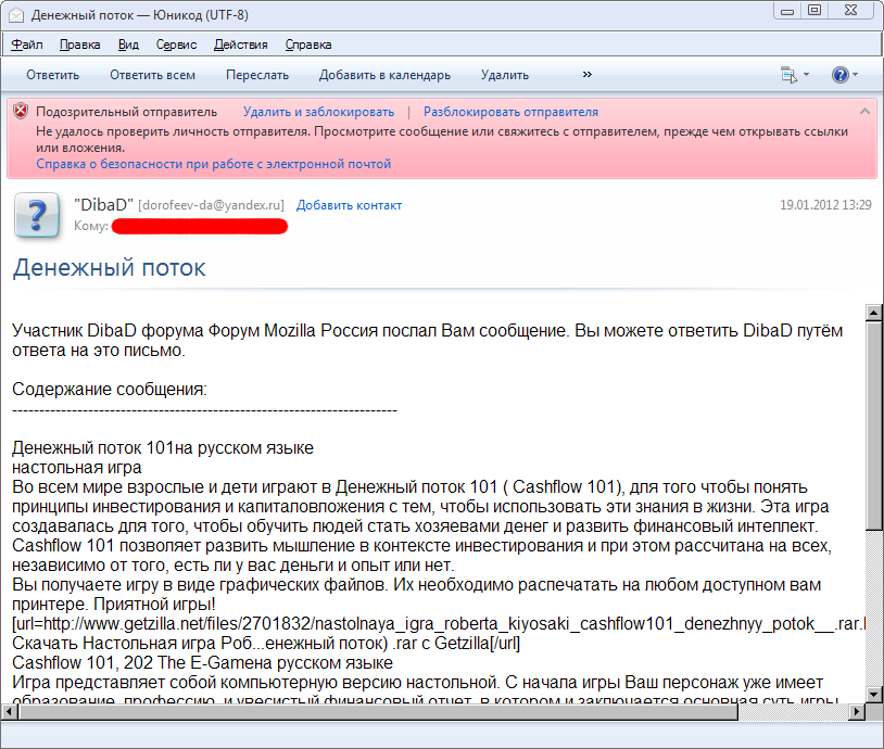 http://forum.mozilla-russia.org/uploaded/SpamLive.png