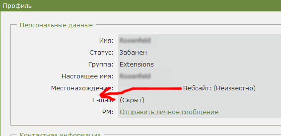 http://forum.mozilla-russia.org/uploaded/Website.png