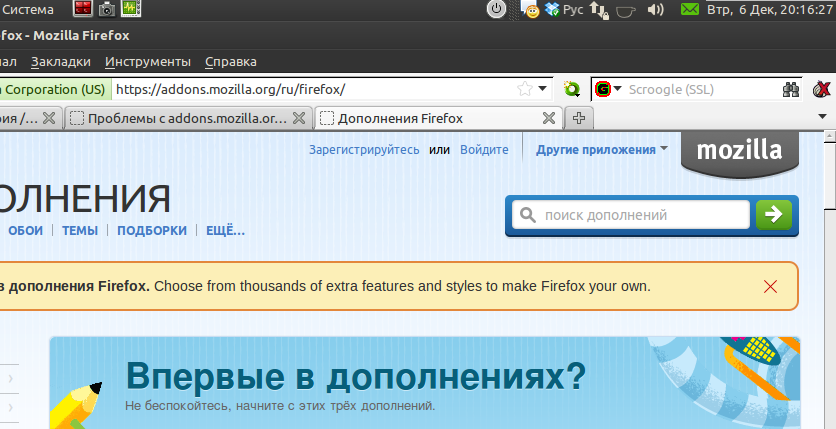 http://forum.mozilla-russia.org/uploaded/addons-fuck.png