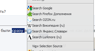 http://forum.mozilla-russia.org/uploaded/context-search-mod.png