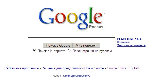 http://forum.mozilla-russia.org/uploaded/dGoogleRu.jpg