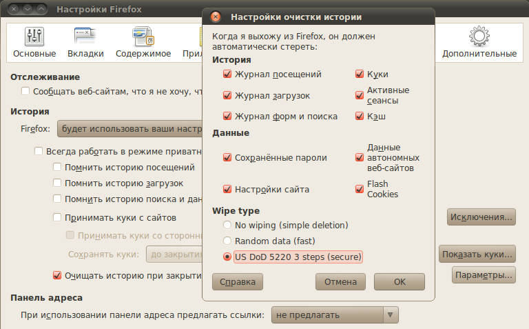 http://forum.mozilla-russia.org/uploaded/dod-3.png
