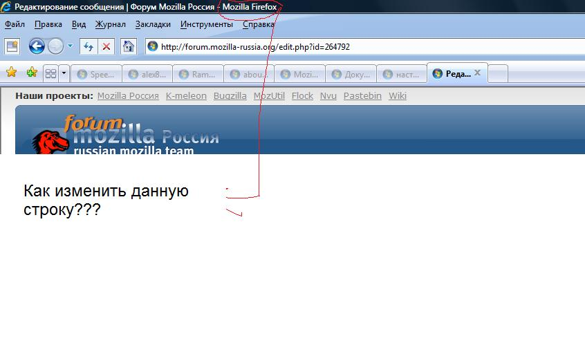 http://forum.mozilla-russia.org/uploaded/dqdqdq.jpg