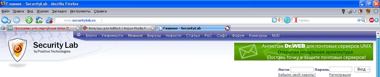 http://forum.mozilla-russia.org/uploaded/drWeb.jpg