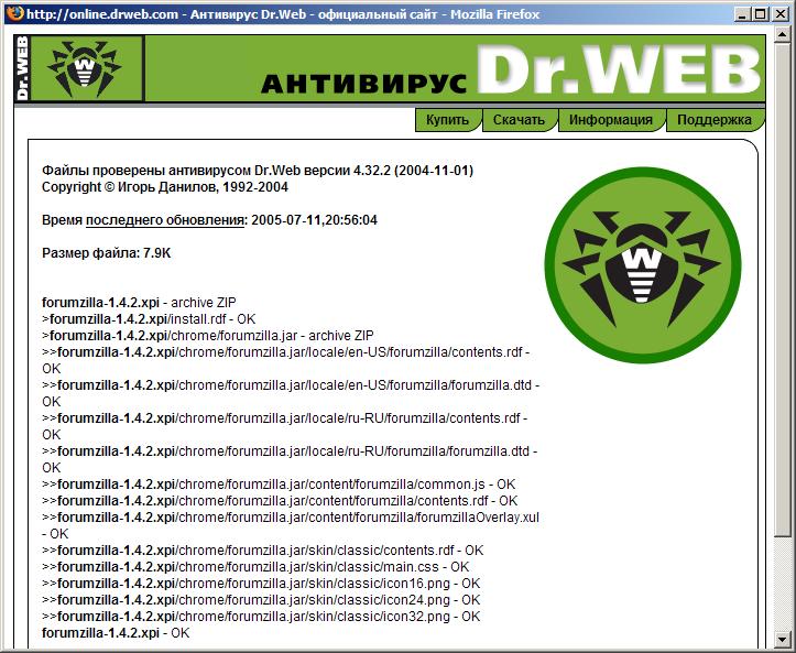 Re Dr.Web LinkChecker - проверка ссылок антивирусом.