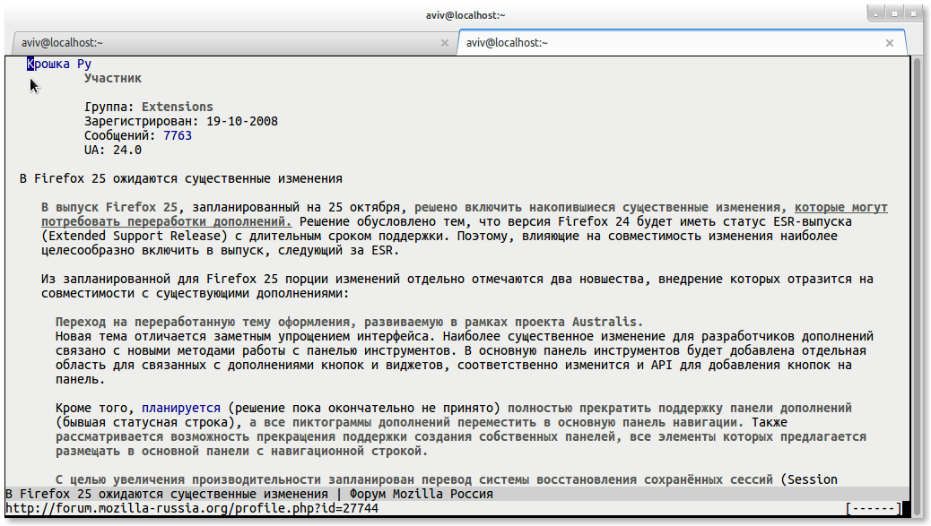 http://forum.mozilla-russia.org/uploaded/elinks-and-TOR.png