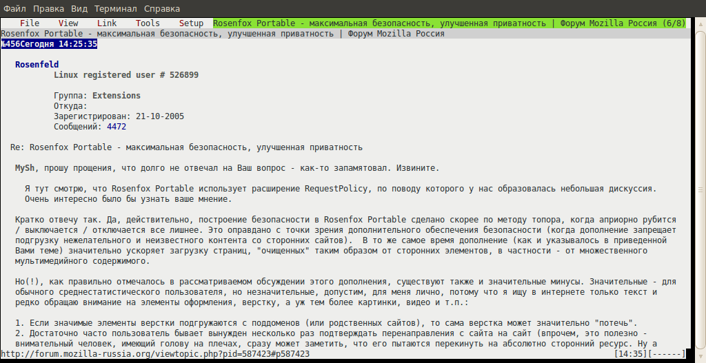 http://forum.mozilla-russia.org/uploaded/elinks-moz.png