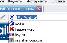 http://forum.mozilla-russia.org/uploaded/fdfggdgfgd.JPG