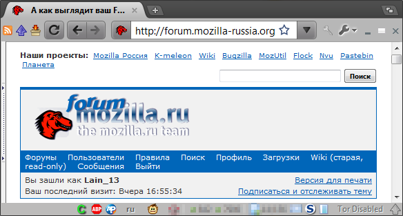http://forum.mozilla-russia.org/uploaded/ff-chromifox-extreme-carbon.png