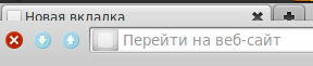 http://forum.mozilla-russia.org/uploaded/ff-tabs.png