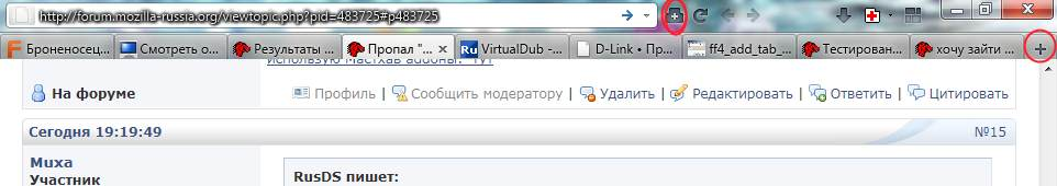 http://forum.mozilla-russia.org/uploaded/ff4newtab.jpg