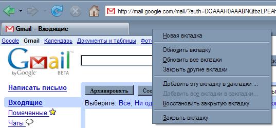 ff_tab.png
