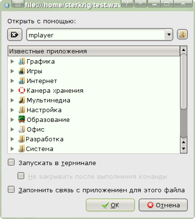 http://forum.mozilla-russia.org/uploaded/file.png