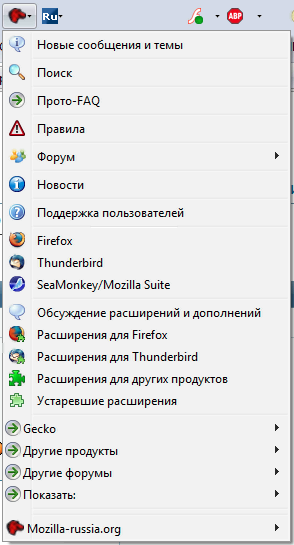 http://forum.mozilla-russia.org/uploaded/fmro1.8.png