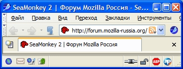 http://forum.mozilla-russia.org/uploaded/manka_small.jpg