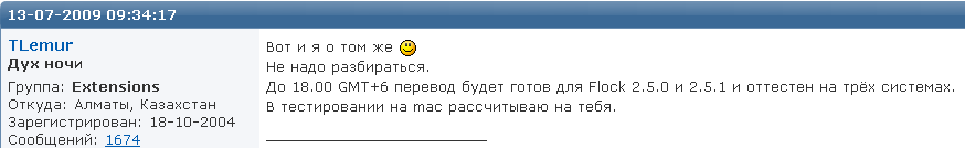 http://forum.mozilla-russia.org/uploaded/message.PNG