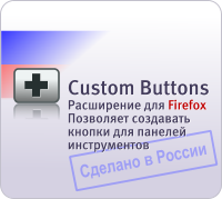 mir-custombuttons.png