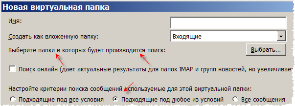 http://forum.mozilla-russia.org/uploaded/mis.png