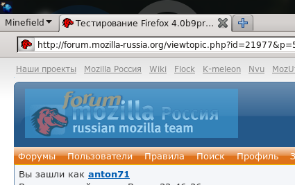 http://forum.mozilla-russia.org/uploaded/ml.png