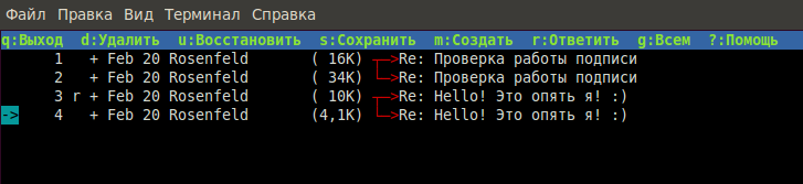 http://forum.mozilla-russia.org/uploaded/mutt-main.png