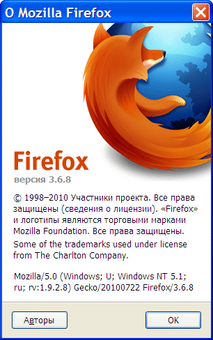 http://forum.mozilla-russia.org/uploaded/my_.png