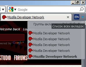 http://forum.mozilla-russia.org/uploaded/opened_tabs.jpg