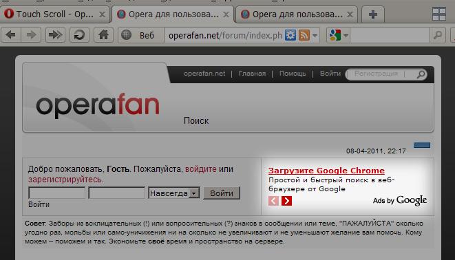 operafan-ad.png