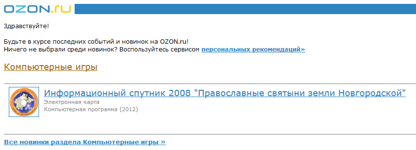 http://forum.mozilla-russia.org/uploaded/ozon.png