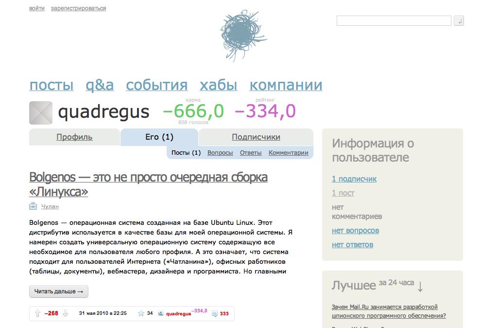 quadregus666.png